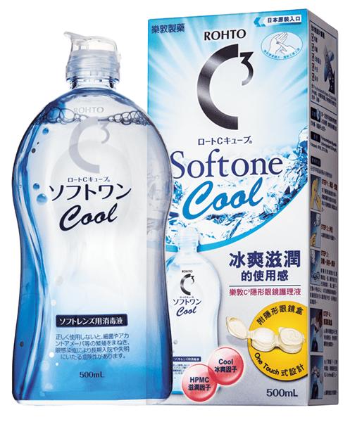 C3 Cool 隱形眼鏡護理液